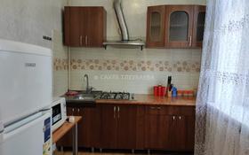 1-комнатная квартира, 42 м², 2/3 этаж помесячно, Толе Би — Желтоксан за 150 000 〒 в Алматы, Алмалинский р-н