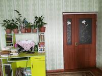 2-комнатная квартира, 48 м², 2/5 эт.