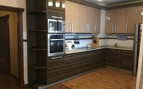 3-комнатная квартира, 144 м², 2/9 этаж, Кенесары Хана 54/3 за 43 млн 〒 в Алматы, Наурызбайский р-н