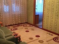 3-комнатная квартира, 47.3 м², 4/5 этаж