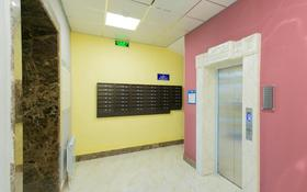 1-комнатная квартира, 35 м², 7 эт., проспект Улы Дала 27/1 за 15 млн ₸ в Астане, Есильский р-н