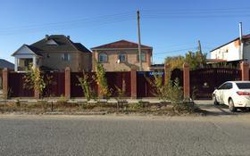6-комнатный дом, 240 м², 15 сот., Микрорайон Медиков 17 за 70 млн ₸ в Атырау