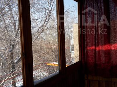 3-комнатная квартира, 63.9 м², 5/5 эт., 1-й Квартал 8 за 9 млн ₸ в Караганде, Октябрьский р-н — фото 3