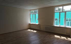 Офис площадью 40 м², Жамбыла 114/85 — Байтурсынова за 136 000 〒 в Алматы, Алмалинский р-н