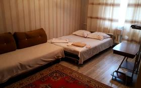 1-комнатная квартира, 31 м², 2/4 этаж посуточно, мкр Коктем-2, Бухар жырау (Ботанический бульвар) 40 — Байзакова за 7 000 〒 в Алматы, Бостандыкский р-н