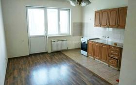 2-комнатная квартира, 55 м², 3/17 этаж, Навои 7 — Жандосова за 21.5 млн 〒 в Алматы, Бостандыкский р-н