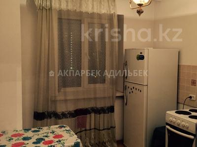 1-комнатная квартира, 38 м², 3/5 эт. помесячно, Ахмета Жубанова 3 за 80 000 ₸ в Нур-Султане (Астана)