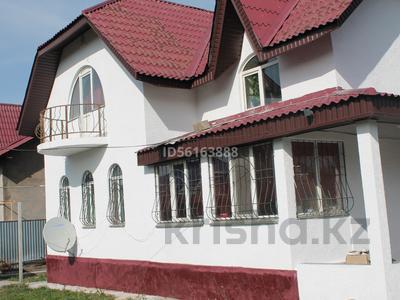 4-комнатный дом, 128 м², 8 сот., Талапкер за 25.5 млн 〒 в Жандосов — фото 2