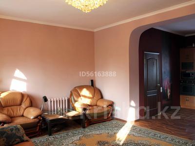 4-комнатный дом, 128 м², 8 сот., Талапкер за 25.5 млн 〒 в Жандосов — фото 14