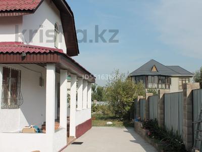 4-комнатный дом, 128 м², 8 сот., Талапкер за 25.5 млн 〒 в Жандосов — фото 3