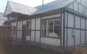 4-комнатный дом, 110 м², 6 сот., Переулок Рыскулова за 20 млн ₸ в Талгаре