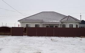 5-комнатный дом, 180.4 м², 6 сот., Тайманова 100а — Т. Бигельдинова за 45 млн ₸ в Атырау