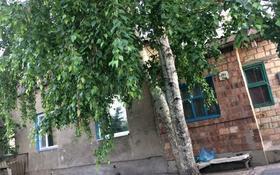 4-комнатный дом, 92.8 м², 4 сот., Молдагуловой 12-2 за 8 млн ₸ в Караганде, Октябрьский р-н
