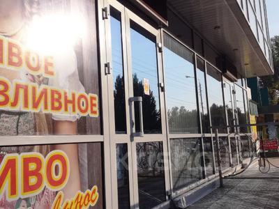 Здание площадью 312 м², Гагарина — Детсад за 43 млн ₸ в Уральске — фото 5