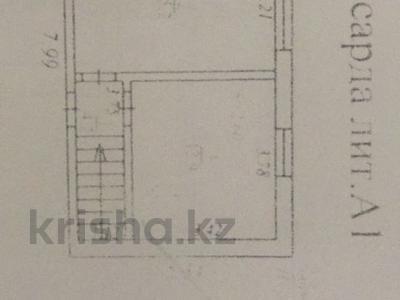 6-комнатный дом, 144.1 м², 6 сот., мкр Айгерим-1 за 45 млн 〒 в Алматы, Алатауский р-н — фото 12