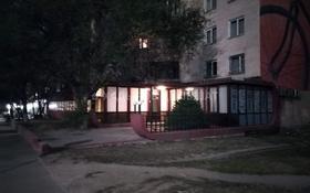 Офис площадью 255 м², мкр Самал-2, проспект Аль-Фараби — проспект Достык за 85 млн 〒 в Алматы, Медеуский р-н