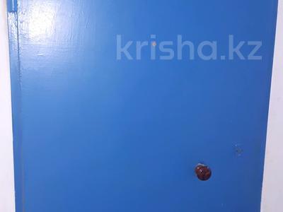 3-комнатная квартира, 53.6 м², 4/5 эт., Валиханова 8 за 5.6 млн ₸ в  — фото 4