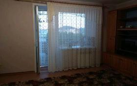 3-комнатная квартира, 64.2 м², 6/9 этаж, 5м-он.МЖК 1 — Рощина-Айдарханова за 7.3 млн 〒 в Риддере