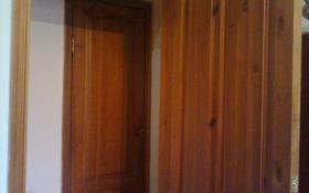 2-комнатная квартира, 54 м², 2/5 эт., Навои — Фестивальная за 15.7 млн ₸ в Алматы, Бостандыкский р-н