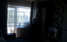1-комнатная квартира, 33.6 м², 4/4 эт., проспект Аль-Фараби 139а за 7 млн ₸ в Костанае