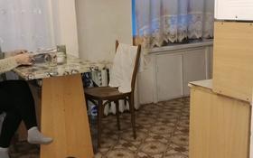 3-комнатная квартира, 58.7 м², 1/5 эт., 2 2 за 5.5 млн ₸ в Лисаковске