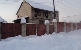 9-комнатный дом, 311 м², Цветочная 28/1 за ~ 21.7 млн ₸ в Усть-Каменогорске