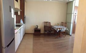 2-комнатная квартира, 45 м², 5/9 этаж, Тауелсыздык 38/2 — Момышулы за 18.5 млн 〒 в Нур-Султане (Астана)