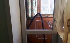 3-комнатная квартира, 52 м², 4/5 этаж помесячно, Ботаническая 14 за 90 000 〒 в Караганде, Казыбек би р-н