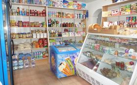 Магазин площадью 51 м², Сарсенбаева — Пр-т Жамбыла за 21 млн ₸ в
