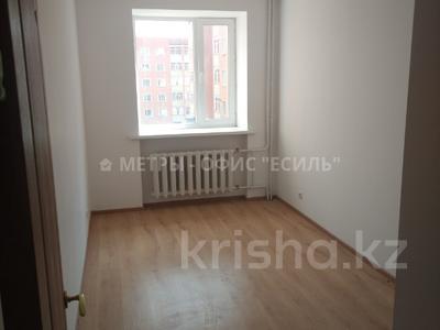3-комнатная квартира, 60.9 м², Микрорайон Лесная Поляна 33 за ~ 16.4 млн 〒 в Косшы — фото 4