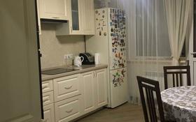 2-комнатная квартира, 75 м², 7/7 этаж, А 34 — Тауельзыздык за 37 млн 〒 в Нур-Султане (Астана), Есильский р-н