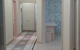 4-комнатная квартира, 107 м², 3/9 эт. посуточно, Первомайская 24б за 19 000 ₸ в Семее