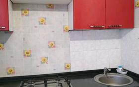 2-комнатная квартира, 45 м², 5/5 этаж помесячно, 5 м-он 456 за 65 000 〒 в Талдыкоргане