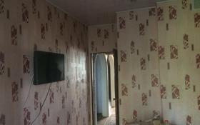 4-комнатная квартира, 104 м², 5/5 этаж, 10 мкр 35 за 12 млн 〒 в Таразе