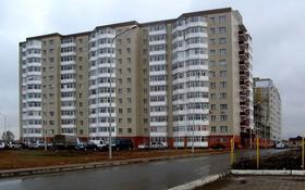 3-комнатная квартира, 130 м², 10/12 этаж, Республика за 30 млн 〒 в Караганде, Казыбек би р-н