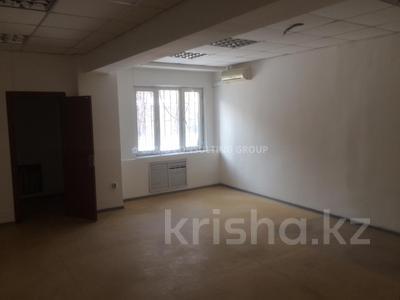 Офис площадью 120 м², Макатаева — Тулебаева за 2 500 ₸ в Алматы, Медеуский р-н — фото 6