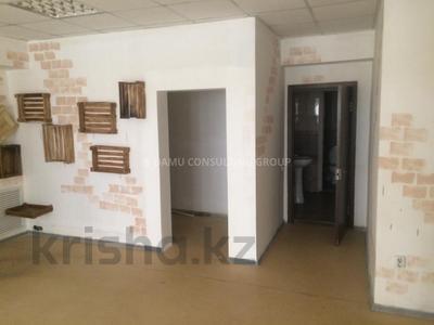 Офис площадью 120 м², Макатаева — Тулебаева за 2 500 ₸ в Алматы, Медеуский р-н — фото 4
