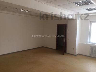 Офис площадью 120 м², Макатаева — Тулебаева за 2 500 ₸ в Алматы, Медеуский р-н — фото 7