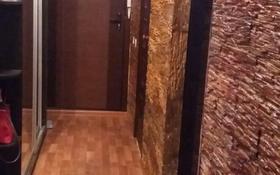 3-комнатная квартира, 81 м², 4/5 эт., Кокжал Барака 7/1 за 17.5 млн ₸ в Усть-Каменогорске