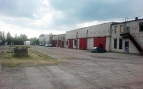 Промбаза 9 га, Славянск-на-Кубани за 415 млн 〒 в Краснодаре