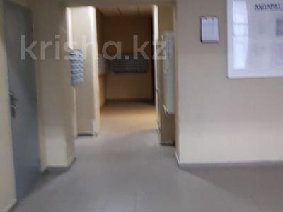 4-комнатная квартира, 100 м², 5/22 этаж, мкр Тастак-2 286 — Толе би за 39 млн 〒 в Алматы, Алмалинский р-н — фото 11
