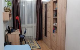 4-комнатная квартира, 100 м², 5/22 эт., мкр Тастак-2 286 — Толе би за 42 млн ₸ в Алматы, Алмалинский р-н