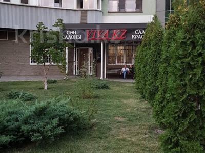 4-комнатная квартира, 100 м², 5/22 этаж, мкр Тастак-2 286 — Толе би за 39 млн 〒 в Алматы, Алмалинский р-н — фото 4