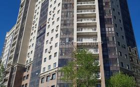 4-комнатная квартира, 135 м², 8/14 этаж, Валиханова 12 — Кенесары за 36.9 млн 〒 в Нур-Султане (Астана), р-н Байконур
