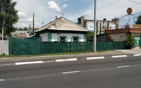 3-комнатный дом, 42 м², 8 сот., Бажова за 5.5 млн ₸ в Усть-Каменогорске