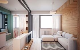 2-комнатная квартира, 50 м², 3/20 этаж, Тверская 1 за 15 млн 〒 в Москве