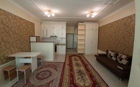 1-комнатная квартира, 35 м², 4/9 этаж, Кайым Мухамедханова 11 — Е32 за 13.5 млн 〒 в Нур-Султане (Астана), Есиль р-н