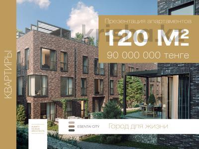 3-комнатная квартира, 120 м², мкр Горный Гигант — Жамакаева за 96 млн ₸ в Алматы, Медеуский р-н