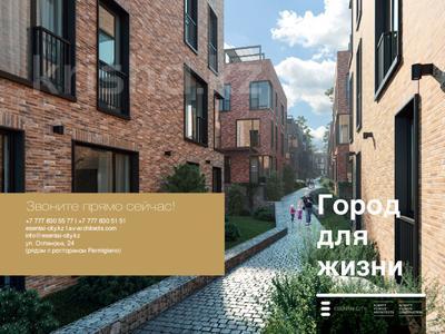 3-комнатная квартира, 120 м², мкр Горный Гигант — Жамакаева за 96 млн ₸ в Алматы, Медеуский р-н — фото 26