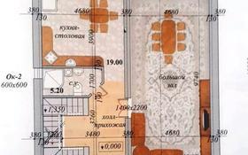 4-комнатный дом, 235 м², 9 сот., Микрорайон Оркен-2 за 35 млн 〒 в Атырау